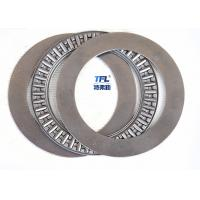 Buy cheap high speed good quality  thrust needle bearing AXK2035+2AS for CNC machine from wholesalers