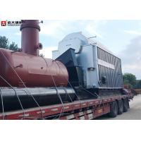 Buy cheap Paper Plant Biomass Fired Steam Boiler 6 Ton / H Coal Fired Steam Boiler from wholesalers