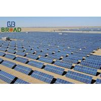 Buy cheap China manufacturers solar panel ground mounting system from wholesalers