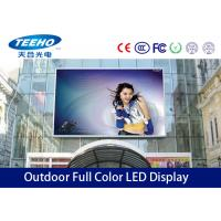 Buy cheap High Brightness DIP Outdoor Full Color LED Display Screen P8 For Postal Offices H120°/ V60° from wholesalers