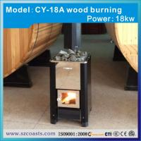 Buy cheap cast iron wood sauna heater from wholesalers