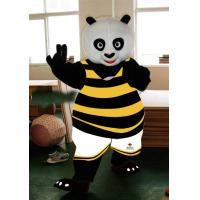 Buy cheap Animal costumes KongFu panda disney characters kids costumes disney cartoon from wholesalers