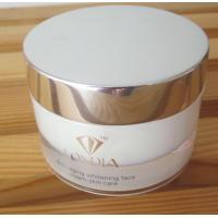 Buy cheap anti-aging whitening face cream skin care from wholesalers