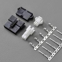 Buy cheap Alternative of JST SM 2.5mm pitch wire to wire plug socket and terminal from wholesalers