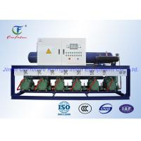 Buy cheap Hight Temperature Cold Room Compressor Unit Reciprocating For Garlic Cold Storage from wholesalers
