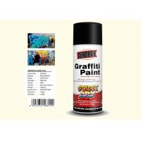Buy cheap Cream White Color Graffiti Spray Paint  No Harm For Festive Occasions from wholesalers