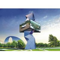 Buy cheap P6 Outdoor Advertising Led Display Screen / Customized Led Video Board High Definition from wholesalers