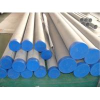 Buy cheap 15mm Thick Wall 2205 Duplex Stainless Steel Pipe Seamless ASTM ASME A789 SA789 from wholesalers