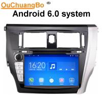 Buy cheap Ouchuangbo car radio gps navi for Great Wall C30 2013 android 6.0 SWC  wifi reverse camera from wholesalers