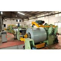 Buy cheap 6mm X 1600mm Steel Coil Slitting Line Steel Cutting Machine 40m / Min from wholesalers