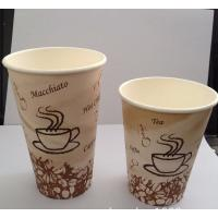 Buy cheap China manufacturer cheap price high speed paper cup making machine from wholesalers
