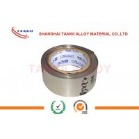 Buy cheap Precision Alloy Foil 1J79 Shell Precision Tubing Magnetic Head 500g from wholesalers