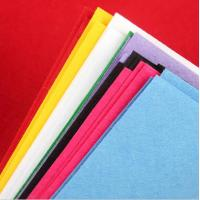 Buy cheap Color Customized Non Woven Polypropylene Geotextile Fabric International Standard from wholesalers