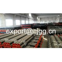 Buy cheap Petroleum API 5L Line Pipe Seamless Steel Tubing With Plastic Caps product
