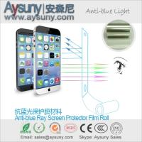 Buy cheap Anti-blue Light PET Protective Film Roll PET layer screen protector film roll material from wholesalers