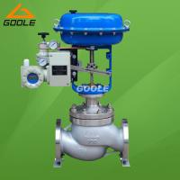 Buy cheap Diaphragm Type Pneumatic Flow Control Valve from wholesalers