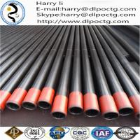 Buy cheap Oilfield casing pipe used seamless steel pipe for sale steel well casing pipe steel tube from wholesalers