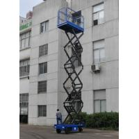Buy cheap 8m Working Height Manganese Steel Mobile Scissor Lift  Electrical Pulling Loading Capacity 450kg from wholesalers