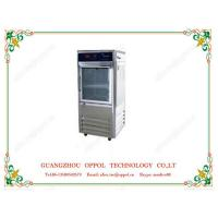 Buy cheap OP-104 Top Mounted Compressor Cryogenic Storage Freezer Air Cooled Refrigerator from wholesalers