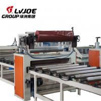 Buy cheap Oil Resitance PVC Film Gypsum Board Decorative Lamination Machine from wholesalers