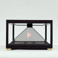 Buy cheap 3D Holographic Showcase 3d Hologram Display For Supermarket Product Display from wholesalers