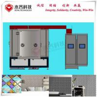 Buy cheap ISO TiN Coating Equipment 3d Mosaic Bathroom Self Adhesive Wall Tile Stickers from wholesalers