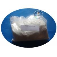 Buy cheap Androgen 1- DHEA / 1- Androsterone Anabolic Steroid CAS 76822-24-7 from wholesalers