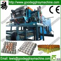 Buy cheap High efficiency Paper egg tray injection molding production line from wholesalers