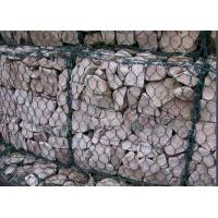 Buy cheap PVC Coated Gabion Wire Mesh Panels Hexagonal Hole For Highwall Protection from wholesalers