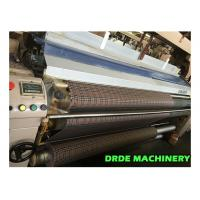 Buy cheap Double Nozzle 4 Color Water Jet Loom Weaving Machine For Polyester Fabric Weaving from wholesalers