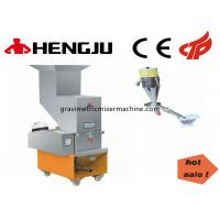 Buy cheap Waste Plastic Crusher 80 - 100 KG / Hr , High Strength Recycling Plastic Crusher from wholesalers