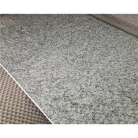 Buy cheap Residential G623 Granite Slab Showrooms Fashionable Appearance from wholesalers