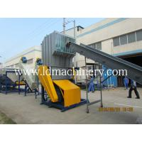 Buy cheap Professional Recycling Plastic Crusher For Waste PET Bottle / PP PE Film from wholesalers