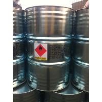 Buy cheap Dimethyl Carbonate / DMC, CAS No.:616-38-6, chemical solvent from wholesalers