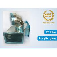 Buy cheap Excellent puncture resistance duct shield residue free temporary pe protective film product