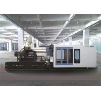 Buy cheap Durable EVA Injection Moulding Machine , Hydraulic Injection Molding Machine 24.9 KW from wholesalers