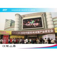 Buy cheap Outdoor Advertising Front Service Led Display Billboard IP65 , 8mm Led Screen from wholesalers
