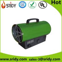 Buy cheap 50kw greenhouse electric propane gas heater from wholesalers