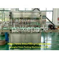 Buy cheap High Speed Jam Filling And Capping Machine Glass Bottle Auto Filling Machine from wholesalers