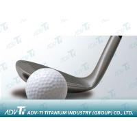 Buy cheap Wrought Titanium Golf Head Metal Forgings , High Performance Titanium Driver Head from wholesalers