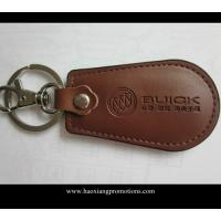 Buy cheap Best selling new custom genuine leather keychain, leather key chain from wholesalers