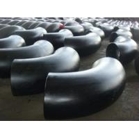 Buy cheap Pipe Elbow Long Radius Pipe Elbow Short Radius Pipe Elbow from wholesalers