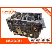 Buy cheap 73Kw 99Hp Short Engine Cylinder Block 4D56-T For Mitsubishi Montero Sport 2.5Tdi product