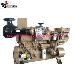 Buy cheap 6 Water Cooled 6 Cylinder cummings marine diesel engines NTA855-M400 1500 KG from wholesalers