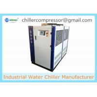 Buy cheap 0C Instant Air Cooled Water Chiller for Milk Tank Cooling System Unit from wholesalers