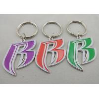 Buy cheap Zinc Alloy Die Casting Inner Cut Key Chain, Customized Key Chains with Nickel Plated from wholesalers
