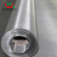 Buy cheap Stainless Steel Printing Screen 230 Mesh, 72~76 micron thickness from wholesalers