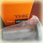 Buy cheap High quality  LMH12UU LMK12UU LMF12LUU original THK linear bearing from wholesalers