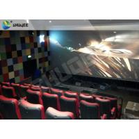 Buy cheap Wind / Rain / Snow 4 Dimensional Movies 4-D Movie Theater With 4D Motion Ride product