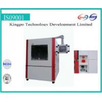 Buy cheap Funnel Type Sand and Dust Resistance Test Chamber 1000*W1000*H1000mm from wholesalers